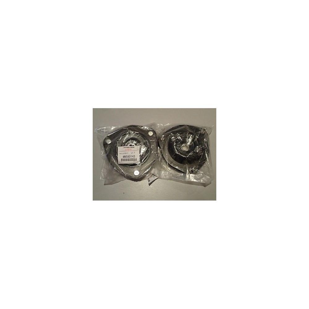 paire de coupelles d 39 amortisseurs avant lancer evo 4 10 origine. Black Bedroom Furniture Sets. Home Design Ideas