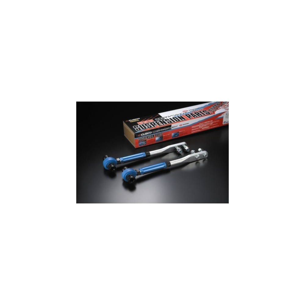 Pillow ball tension rods S13