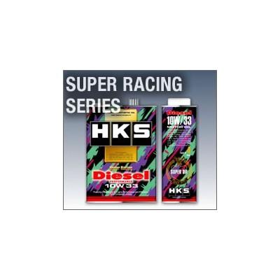 Super Racing Diesel 10W44 20L
